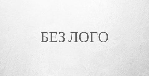 Българска бродерия ИС ООД – Костинброд
